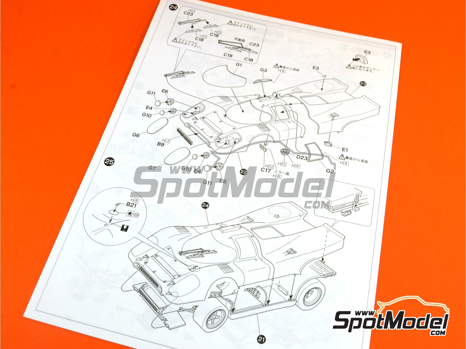 Image 10: Porsche 917K Martini - 12 horas de Sebring 1971 | Maqueta de coche en escala1/24 fabricado por Fujimi (ref.FJ123882, tambien 123882 y RS-84)