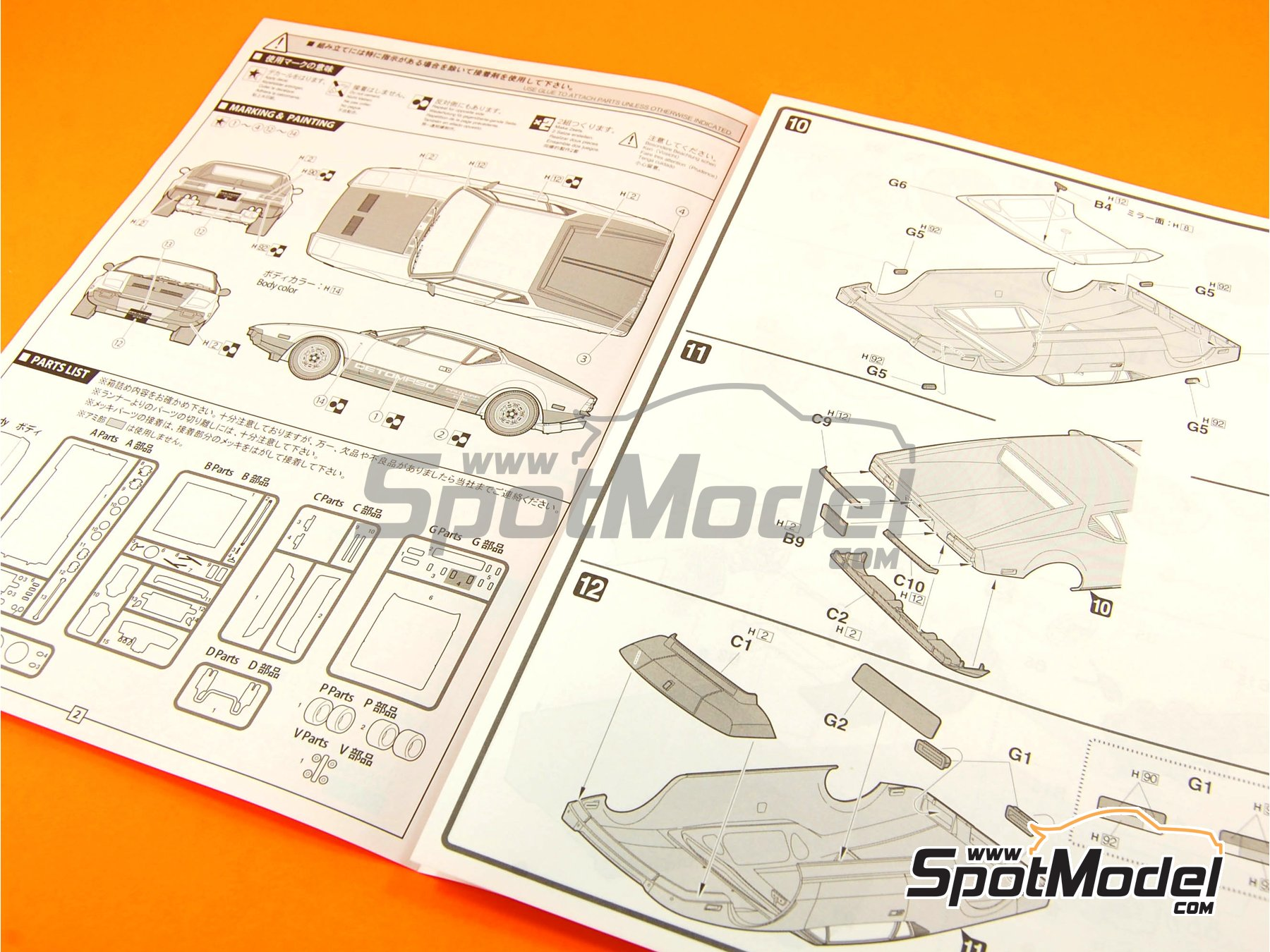 Image 2: De Tomaso Pantera GTS | Model car kit in 1/24 scale manufactured by Fujimi (ref.FJ125534, also 125534 and RS-90)