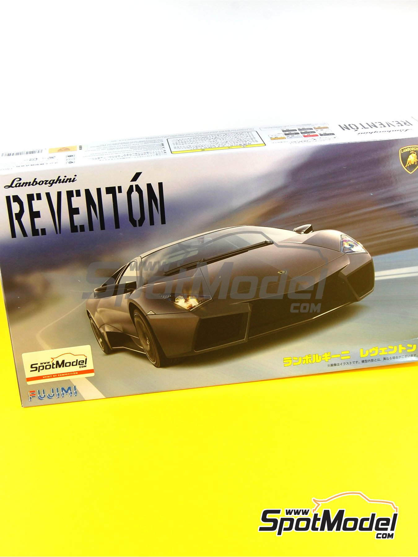 Lamborghini Reventon | Model car kit in 1/24 scale manufactured by Fujimi (ref. FJ125596, also 125596, 12559 and RS-40) image