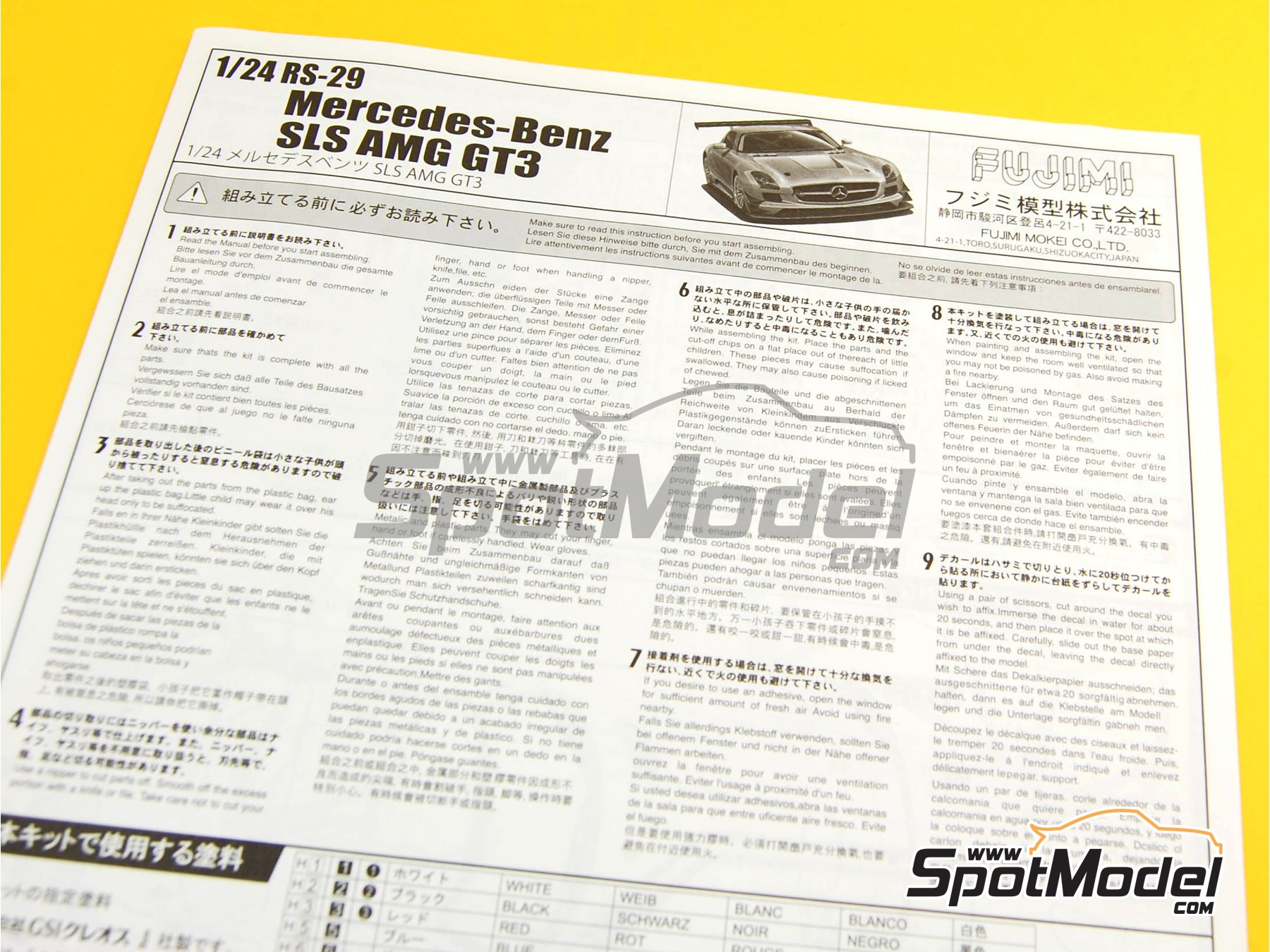 Image 13: Mercedes Benz SLS AMG GT3 | Model car kit in 1/24 scale manufactured by Fujimi (ref.FJ125695, also 125695 and RS-29)