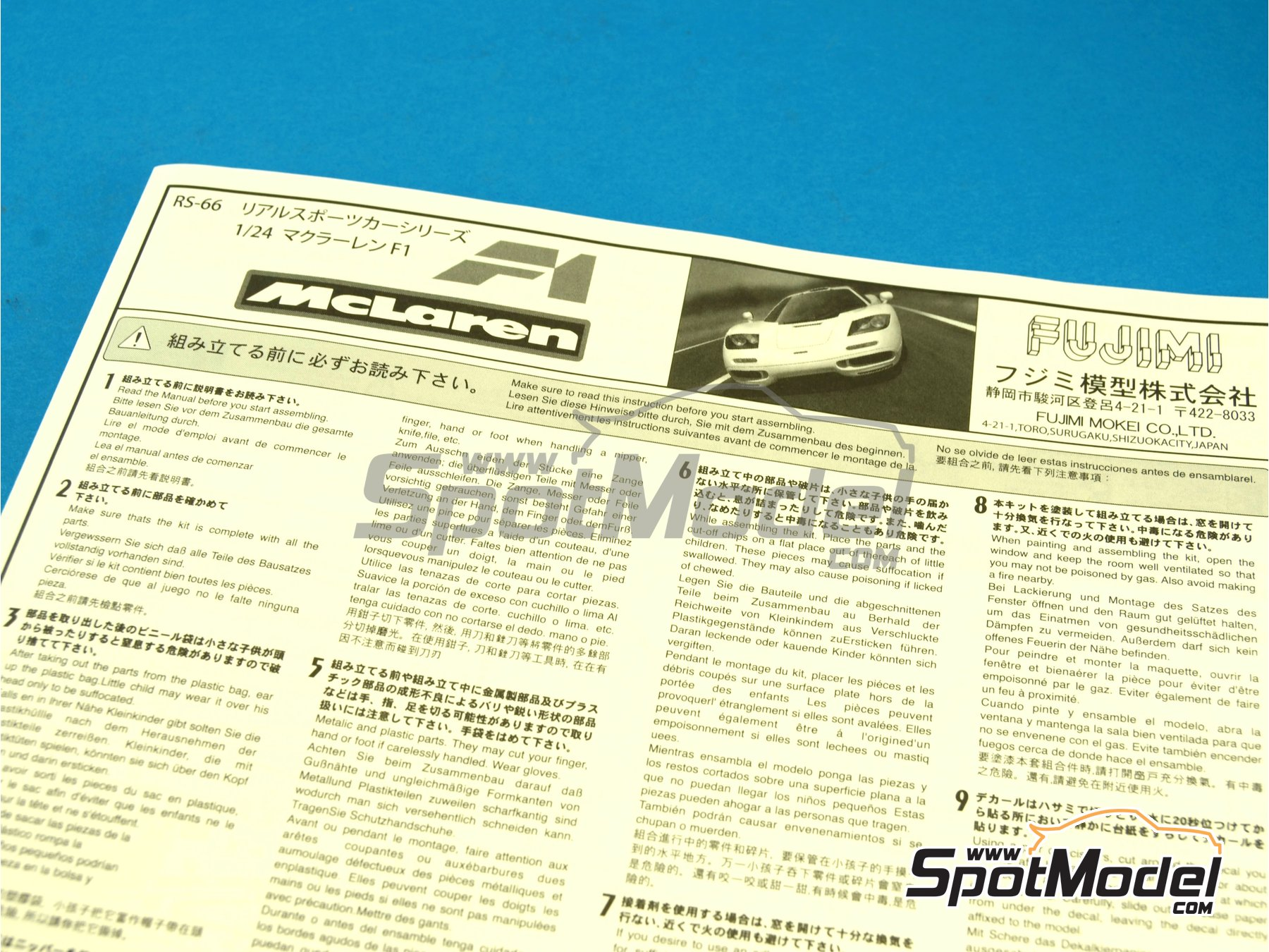 Image 1: McLaren F1 | Model car kit in 1/24 scale manufactured by Fujimi (ref.FJ12573, also 12573, RS-66 and 125732)