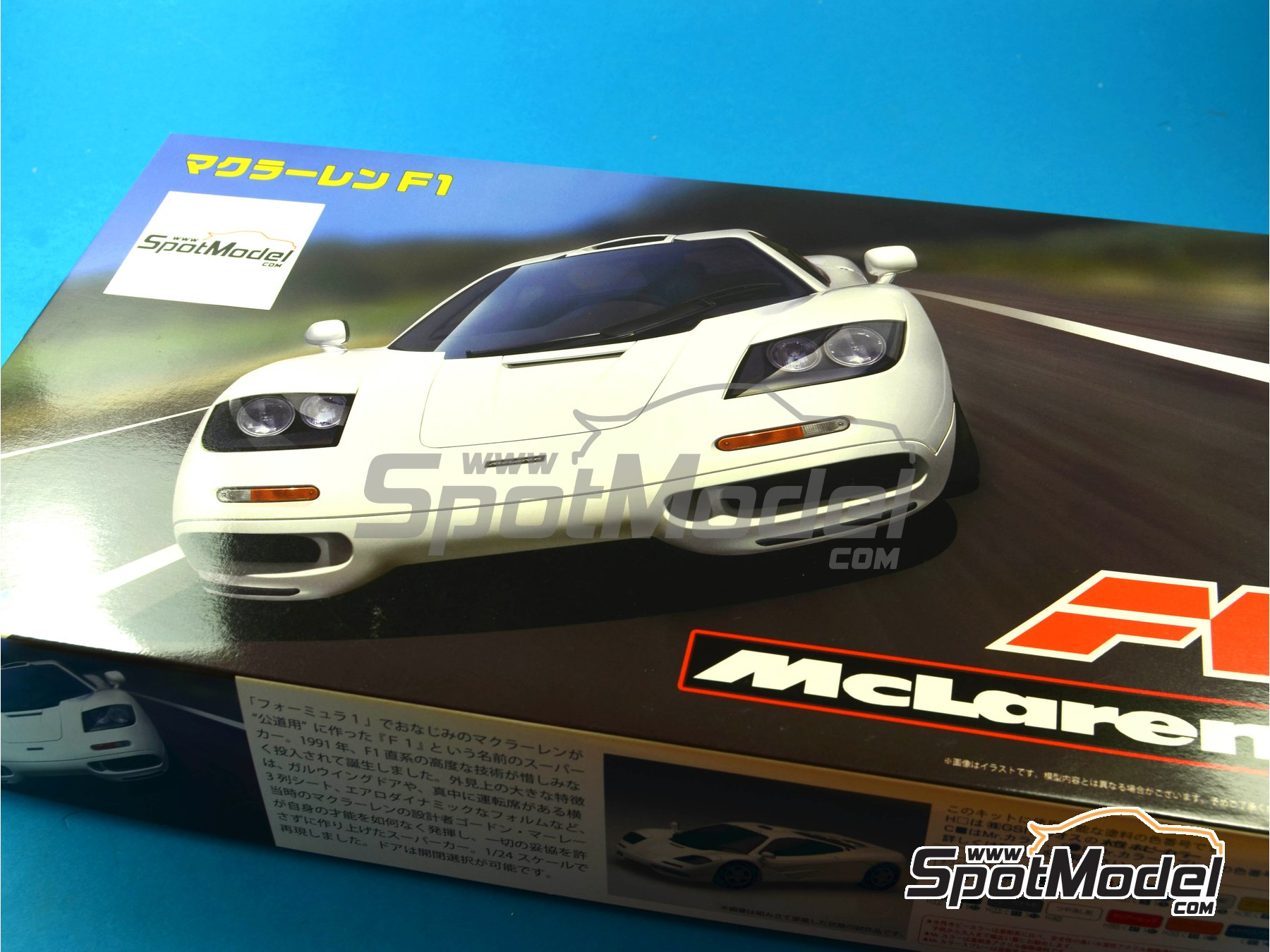 Image 14: McLaren F1 | Model car kit in 1/24 scale manufactured by Fujimi (ref.FJ12573, also 12573, RS-66 and 125732)