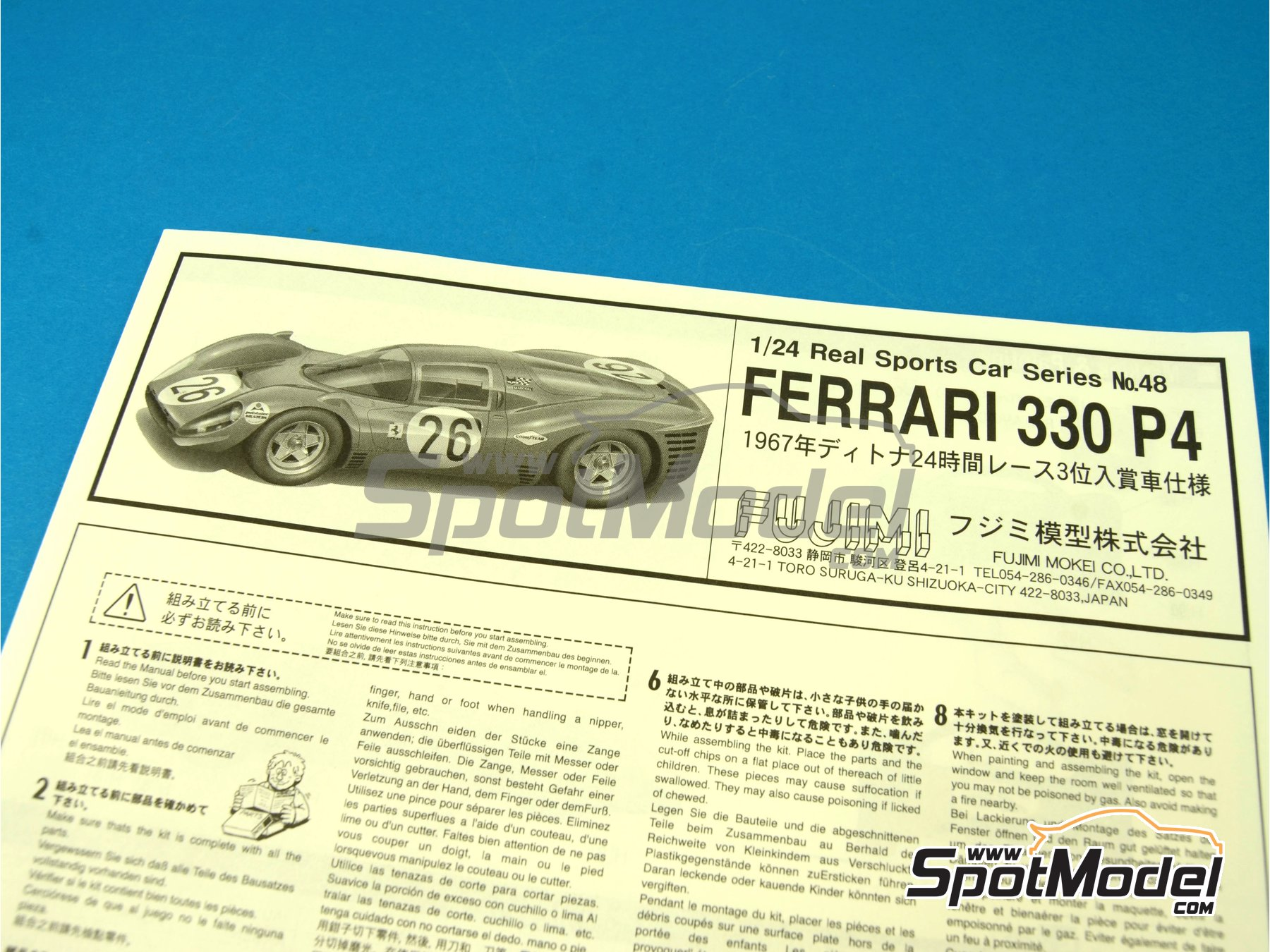 Image 11: Ferrari 330 P4 SEV Marchal - 24 Hours Daytona 1967 | Model car kit in 1/24 scale manufactured by Fujimi (ref. FJ125756)