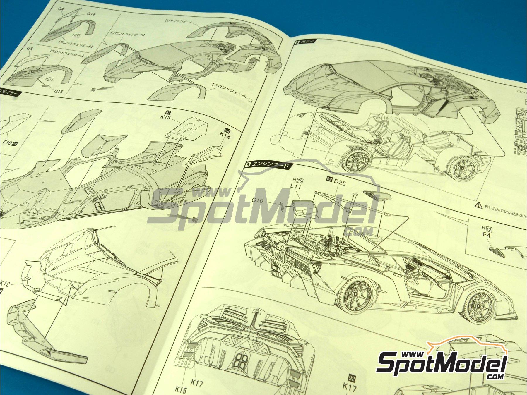Image 23: Lamborghini Veneno | Maqueta de coche en escala1/24 fabricado por Fujimi (ref.FJ12583, tambien 125831, 12583, RS-01 y RS-1)
