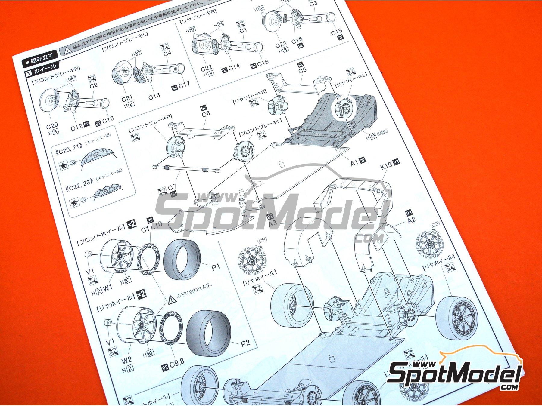 Image 18: Lamborghini Veneno: advanced version (detailed engine) | Model car kit in 1/24 scale manufactured by Fujimi (ref.FJ125923, also 125923, FUJ125923 and RS-94)