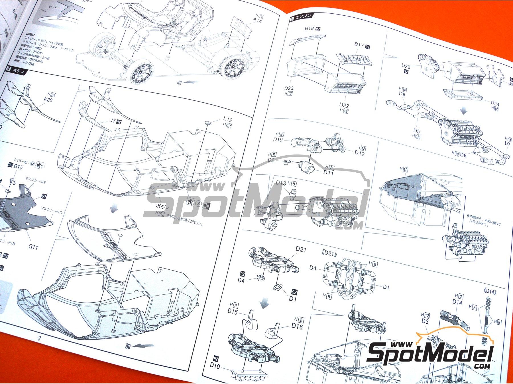 Image 19: Lamborghini Veneno: advanced version (detailed engine) | Model car kit in 1/24 scale manufactured by Fujimi (ref.FJ125923, also 125923, FUJ125923 and RS-94)