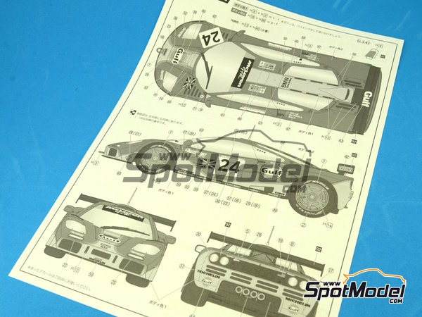 Image 3: McLaren F1 GTR Short Tail Gulf - 24 Hours Le Mans 1995   Model car kit in 1/24 scale manufactured by Fujimi (ref.FJ125992, also 125992)