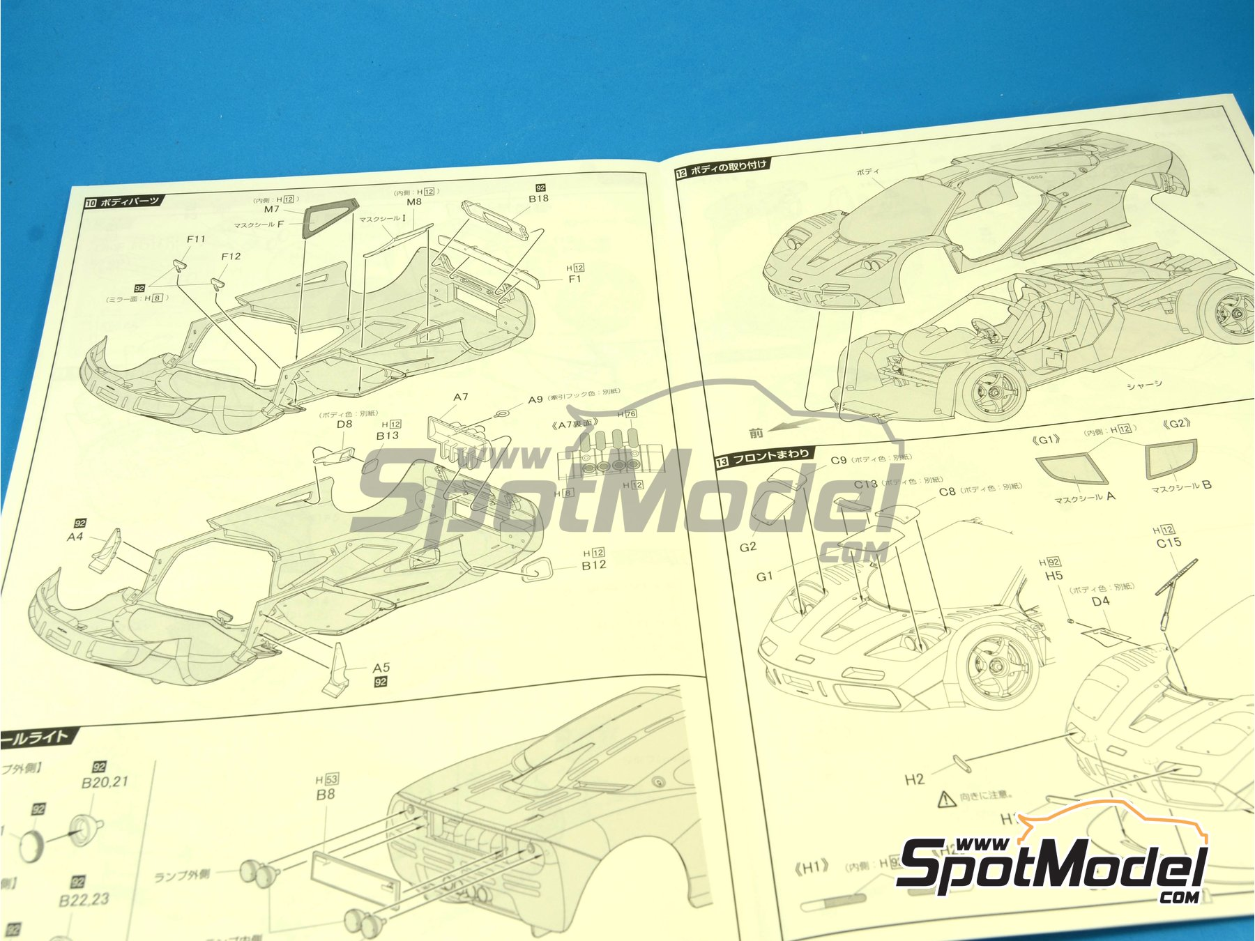 Image 7: McLaren F1 GTR Short Tail Marlboro - BPR Zhuhai 1996 | Maqueta de coche en escala1/24 fabricado por Fujimi (ref.FJ126012)