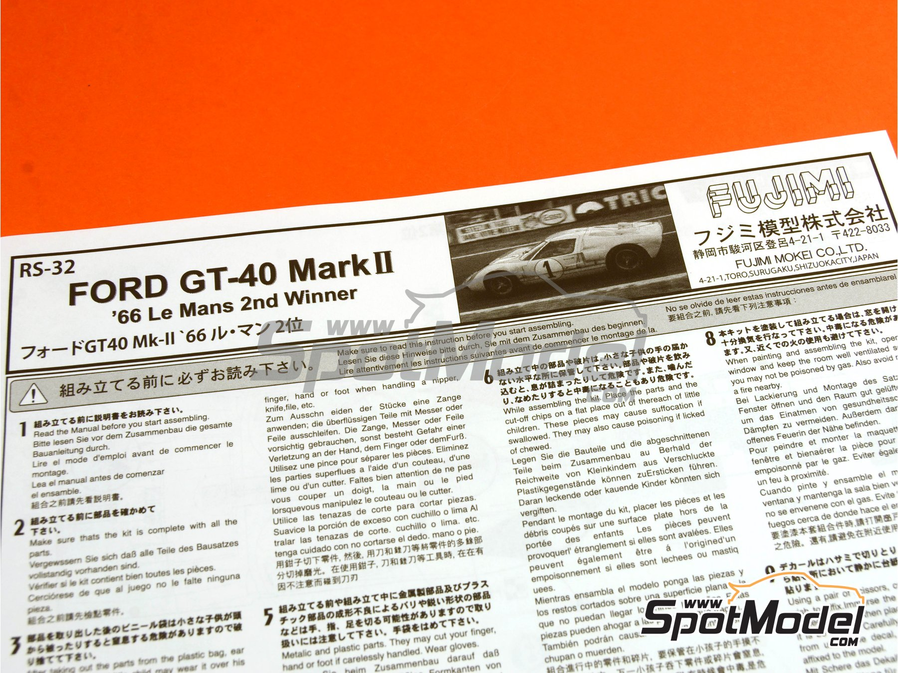 Image 8: Ford GT40 Mk II Gulf - 24 Hours Le Mans 1966 | Model car kit in 1/24 scale manufactured by Fujimi (ref.FJ126043, also 126043 and RS-32)
