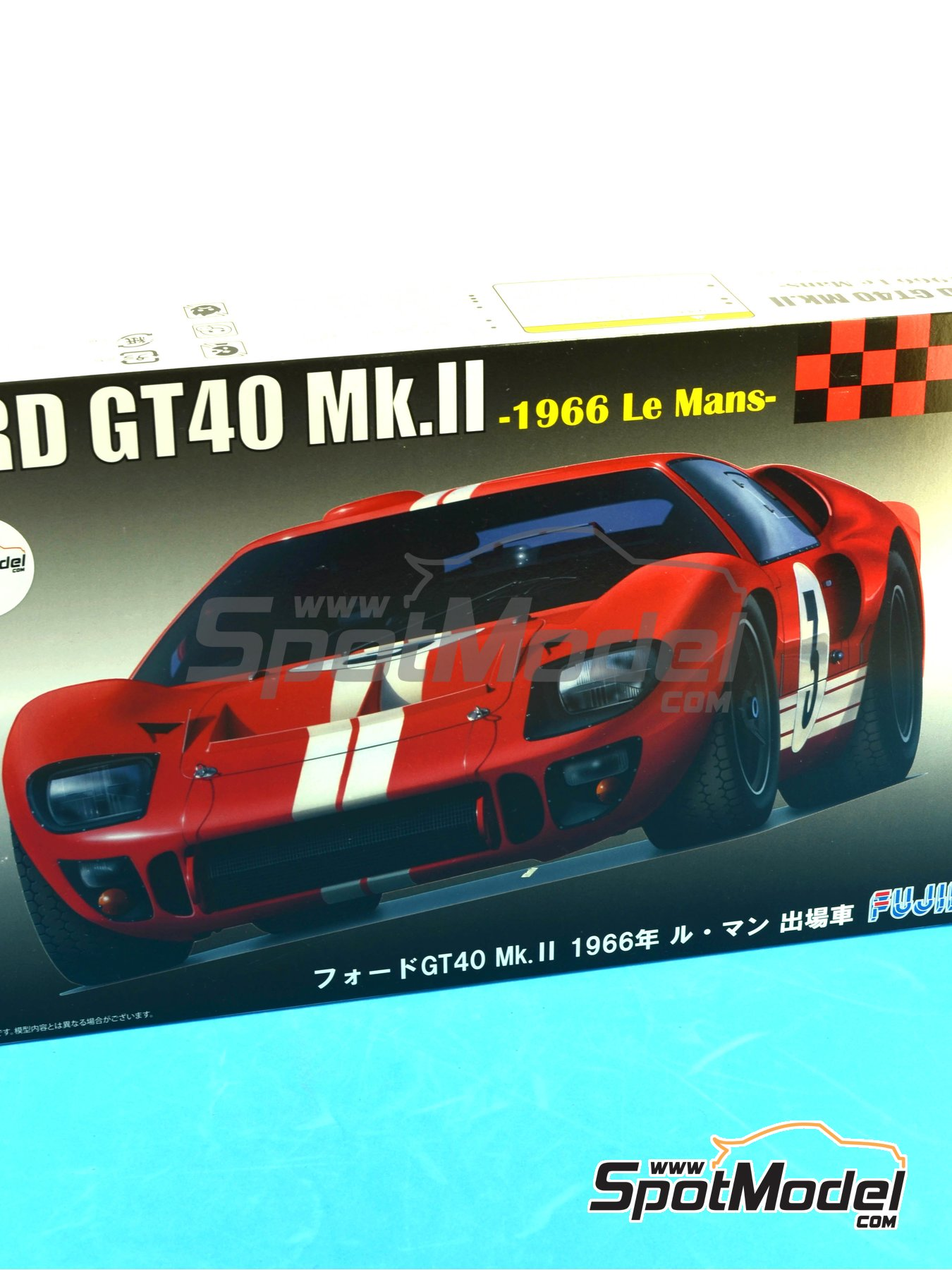 Ford GT40 Mk II - 24 Hours Le Mans 1966 | Model car kit in 1/24 scale manufactured by Fujimi (ref.FJ126067, also 126067 and RS-51) image