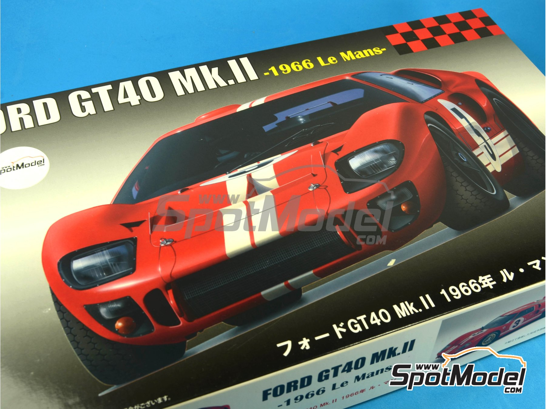 Image 1: Ford GT40 Mk II - 24 Hours Le Mans 1966 | Model car kit in 1/24 scale manufactured by Fujimi (ref.FJ126067, also 126067 and RS-51)