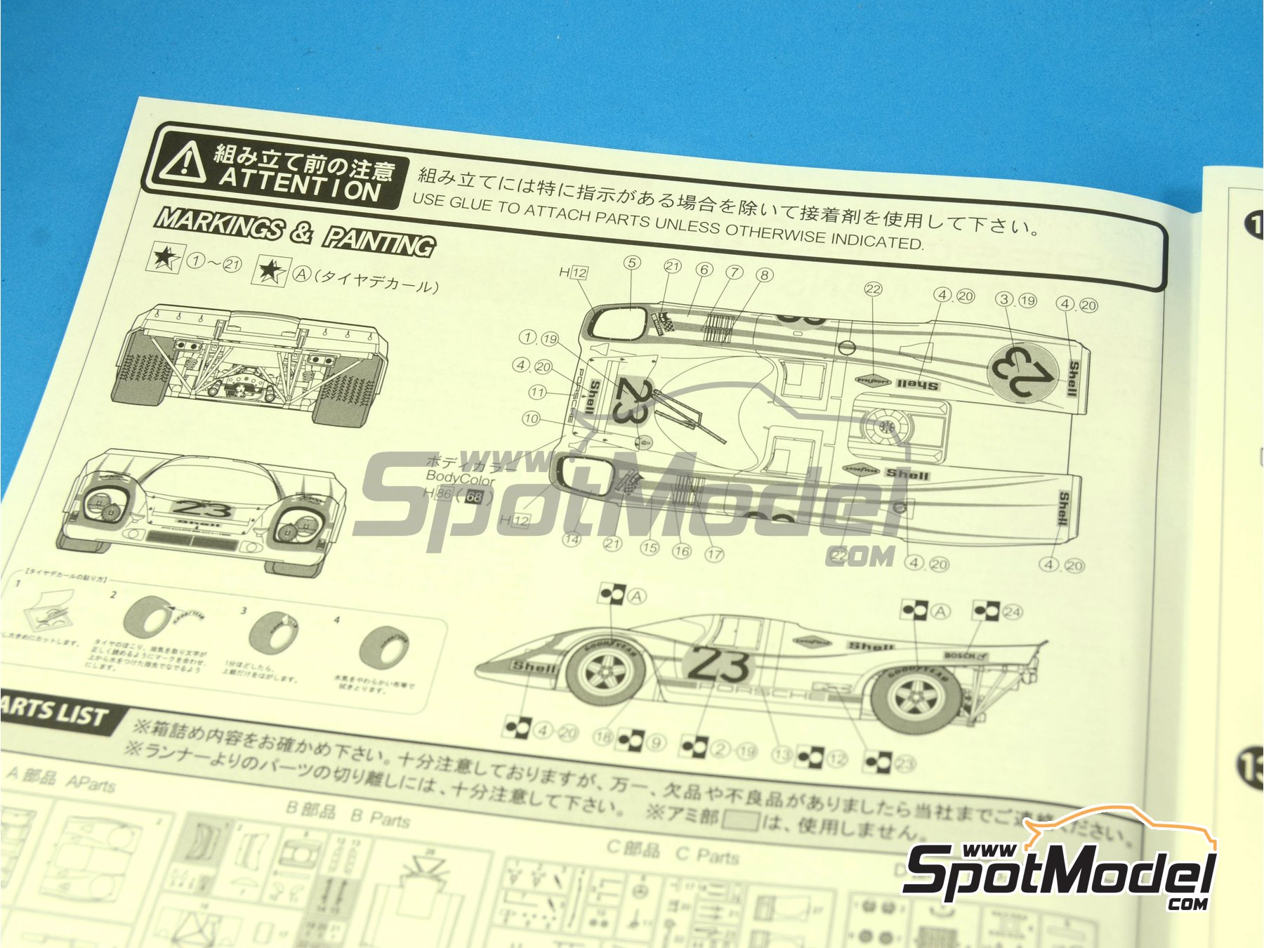 Image 4: Porsche 917K Shell - 24 Hours Le Mans 1970 | Model car kit in 1/24 scale manufactured by Fujimi (ref. FJ126074)
