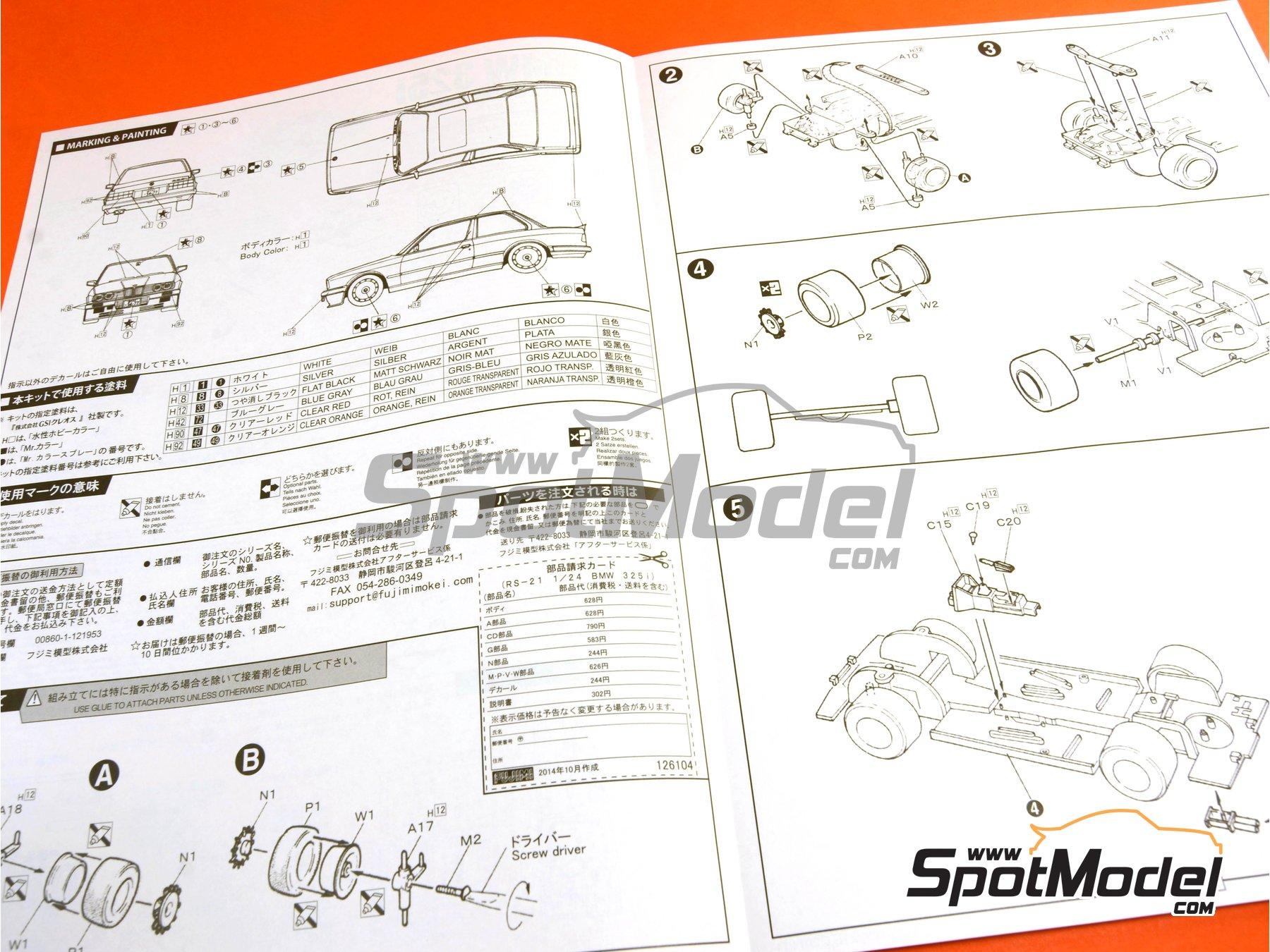 Image 8: BMW 325i | Maqueta de coche en escala1/24 fabricado por Fujimi (ref.FJ126104, tambien 12610, 126104 y RS-21)