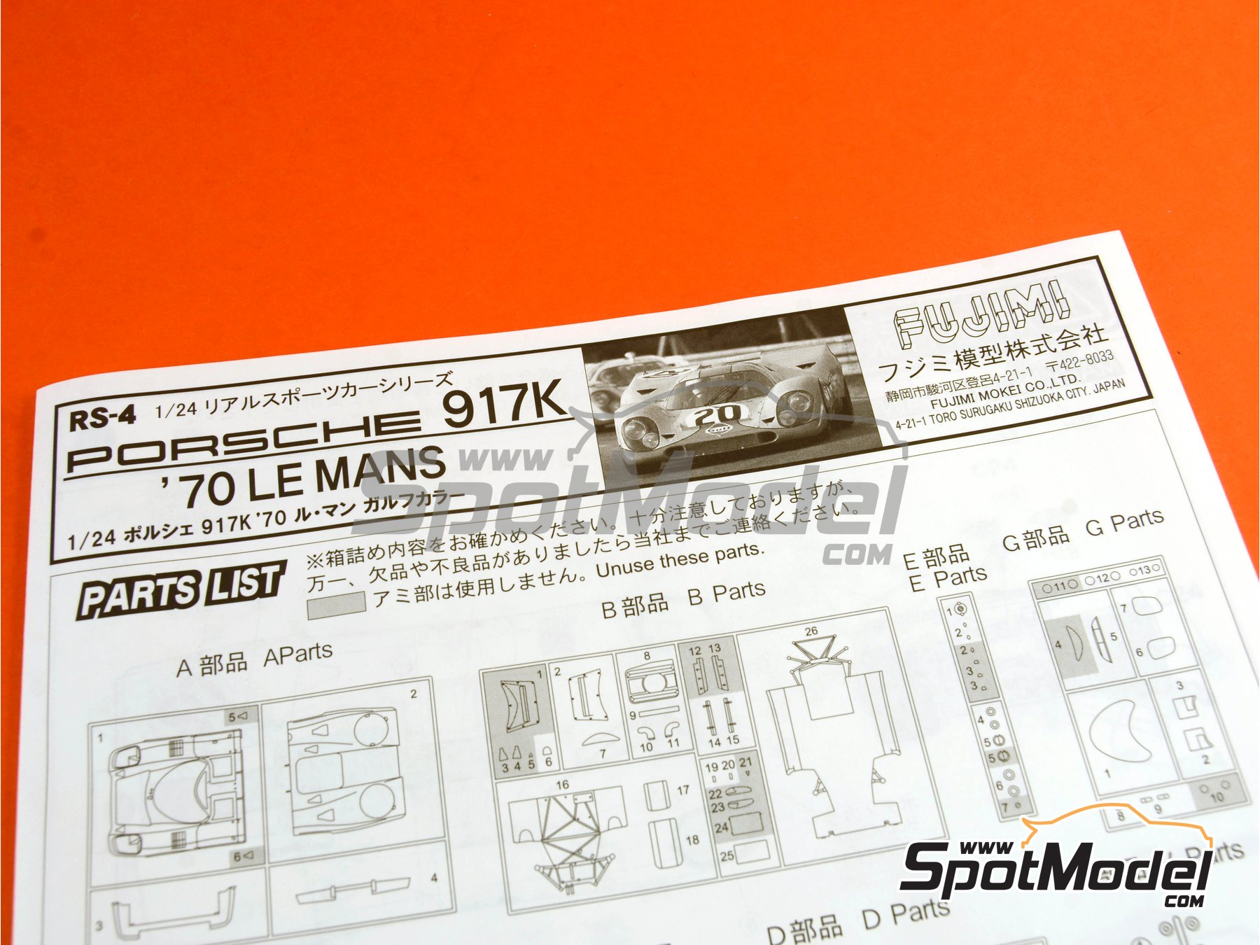 Image 8: Porsche 917K Gulf - 24 Hours Le Mans 1970   Model car kit in 1/24 scale manufactured by Fujimi (ref.FJ126135, also 126135, 12613 and RS-4)