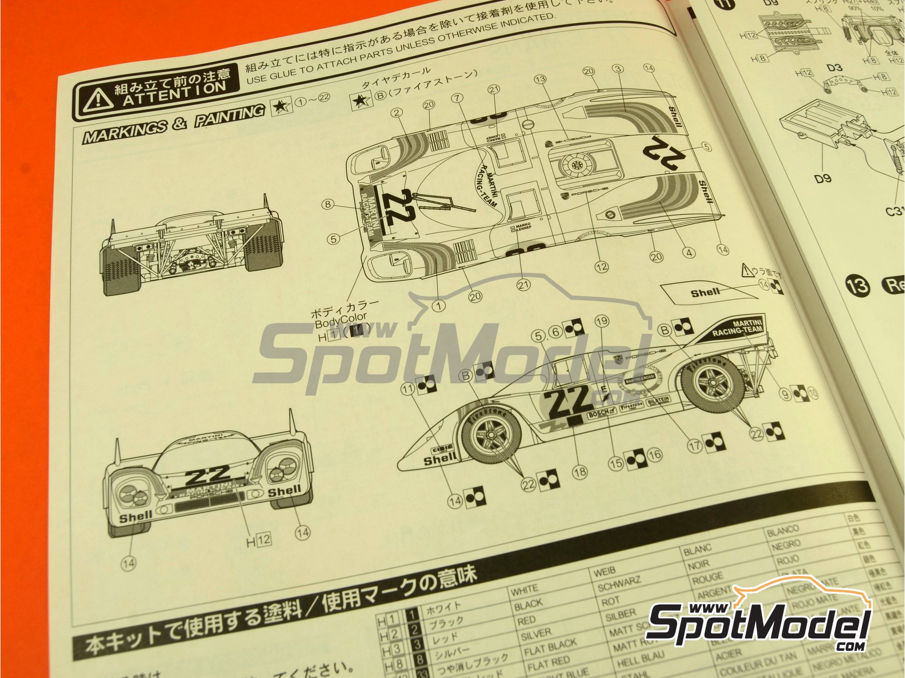 Image 8: Porsche 917K Martini - 24 Hours Le Mans 1971 | Model car kit in 1/24 scale manufactured by Fujimi (ref.FJ126142, also 126142, 12614 and RS-88)