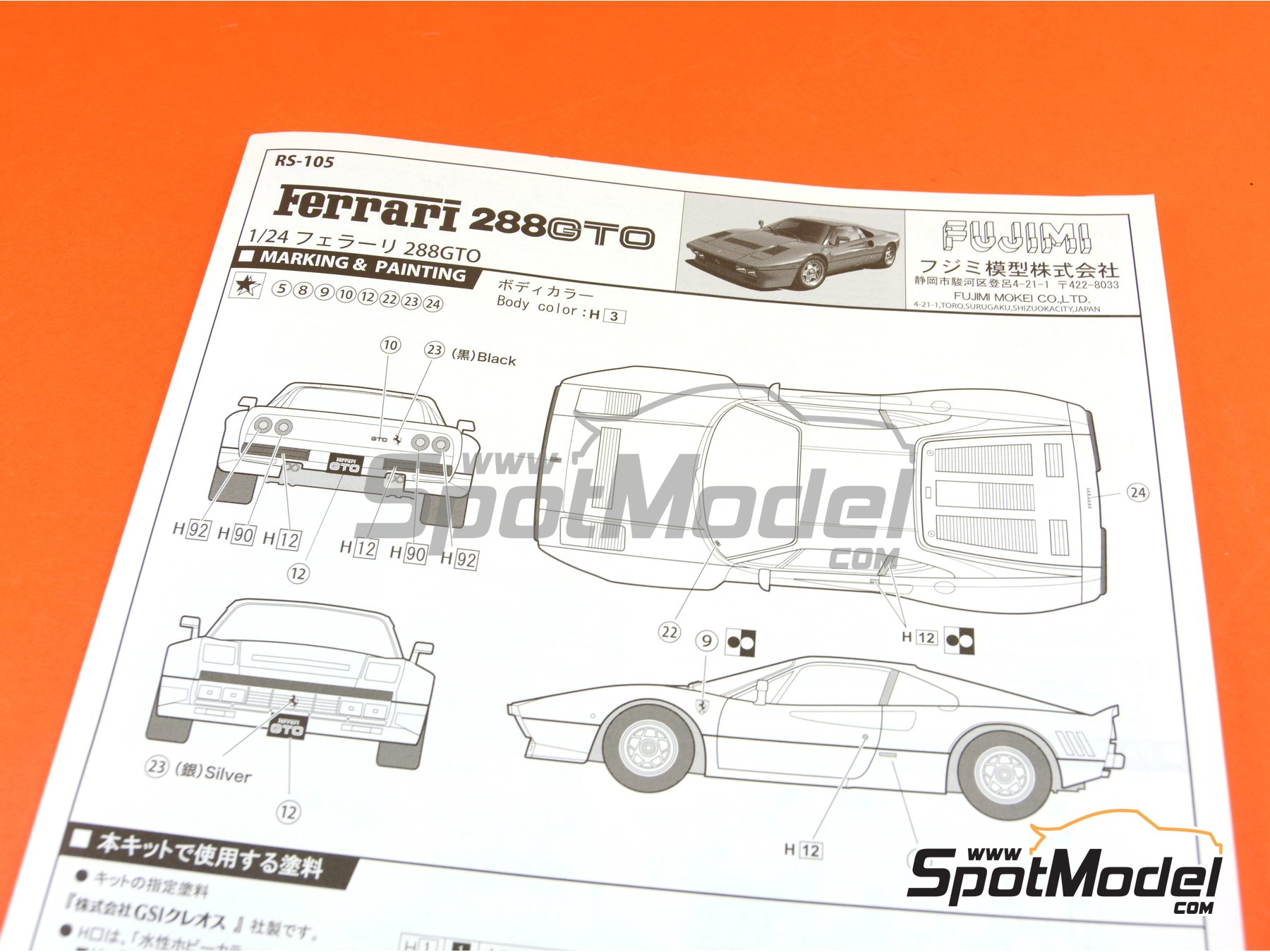 Image 12: Ferrari 288 GTO | Model car kit in 1/24 scale manufactured by Fujimi (ref. FJ126272, also 126272, 12627 and RS-105)