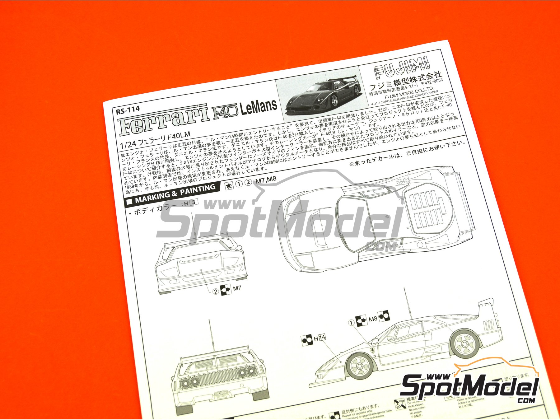 Image 12: Ferrari F40 LeMans | Model car kit in 1/24 scale manufactured by Fujimi (ref.FJ126456, also 126456 and RS-114)