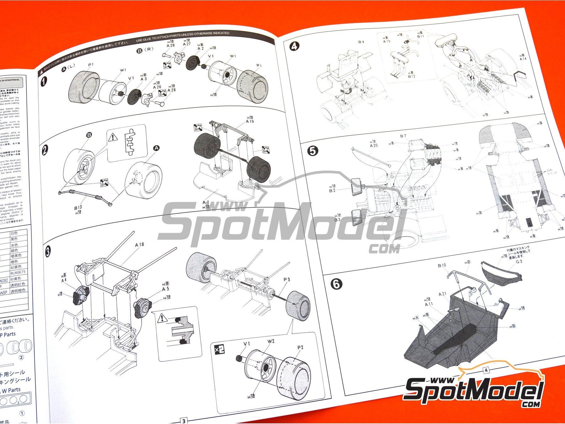 Image 13: Ferrari F40 LeMans | Model car kit in 1/24 scale manufactured by Fujimi (ref.FJ126456, also 126456 and RS-114)