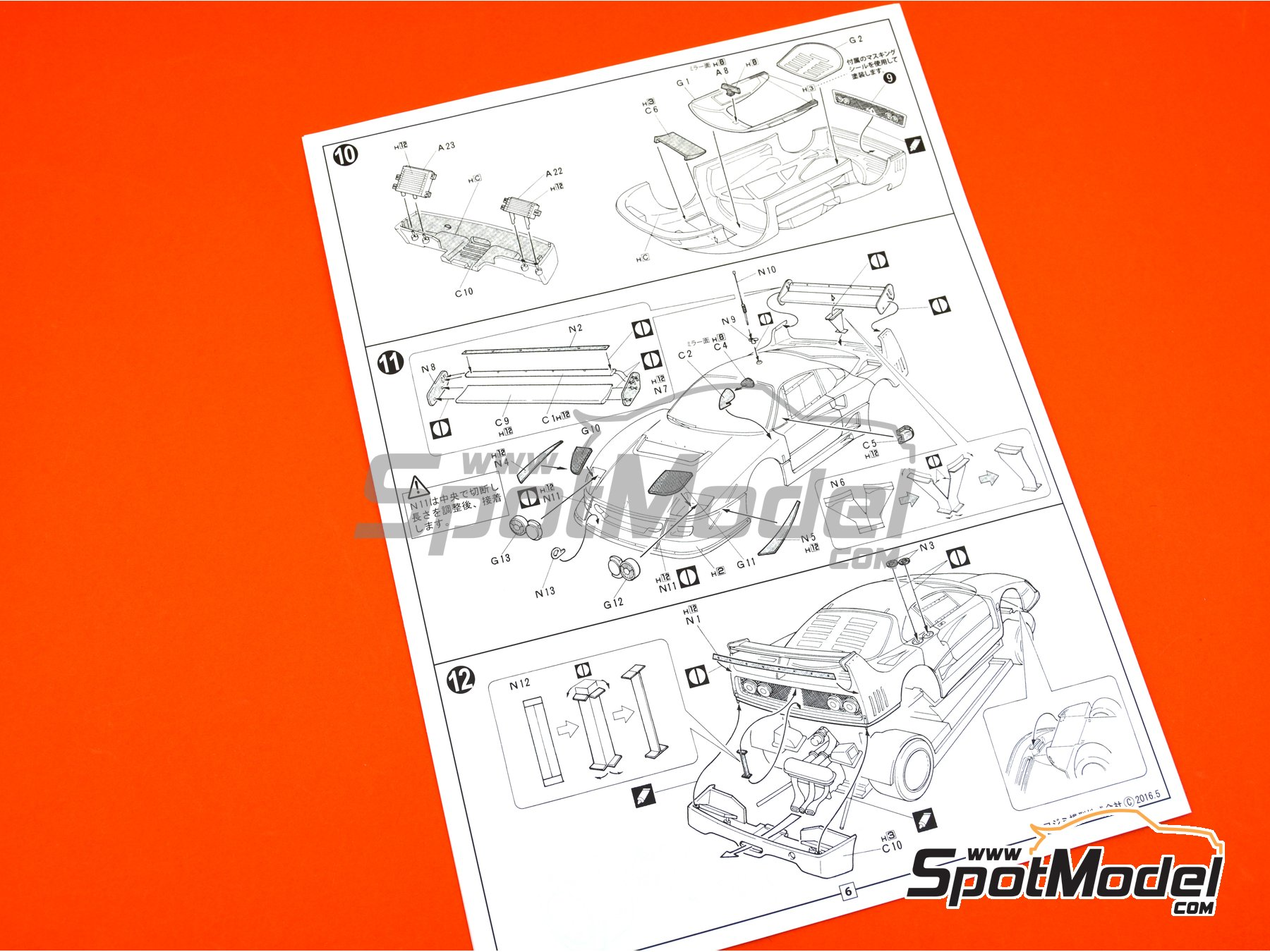 Image 15: Ferrari F40 LeMans | Model car kit in 1/24 scale manufactured by Fujimi (ref.FJ126456, also 126456 and RS-114)