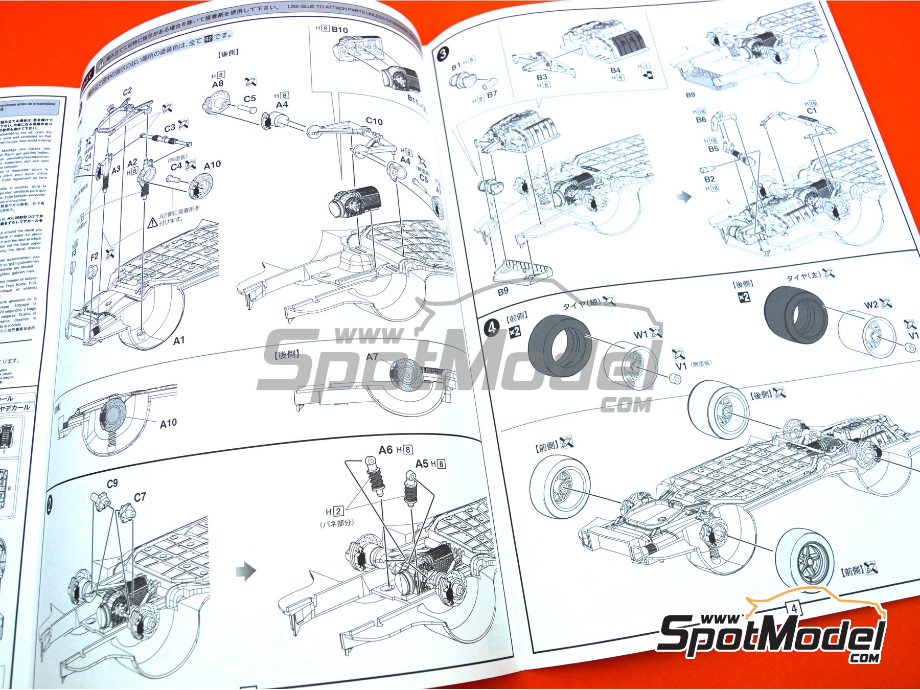 Image 15: Porsche 911 Carrera RSR Turbo Martini Rossi Porsche Audi - Watkins Glen 6 Hours 1974   Model car kit in 1/24 scale manufactured by Fujimi (ref.FJ126494, also 126494 and RS-99)