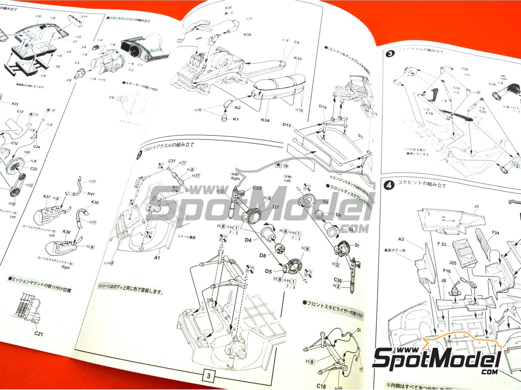 Image 14: Porsche 911 Carrera RS 3.0 -  1974 | Maqueta de coche en escala1/24 fabricado por Fujimi (ref.FJ126616, tambien 126616, RS-119 y 12661)