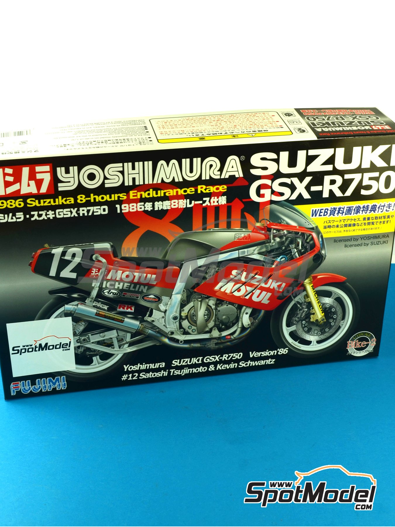 Yoshimura Suzuki GSX-R750 Motul - 8 Hours Suzuka Endurance Race 1986 | Model bike kit in 1/12 scale manufactured by Fujimi (ref. FJ141268, also 141268 and 14126) image