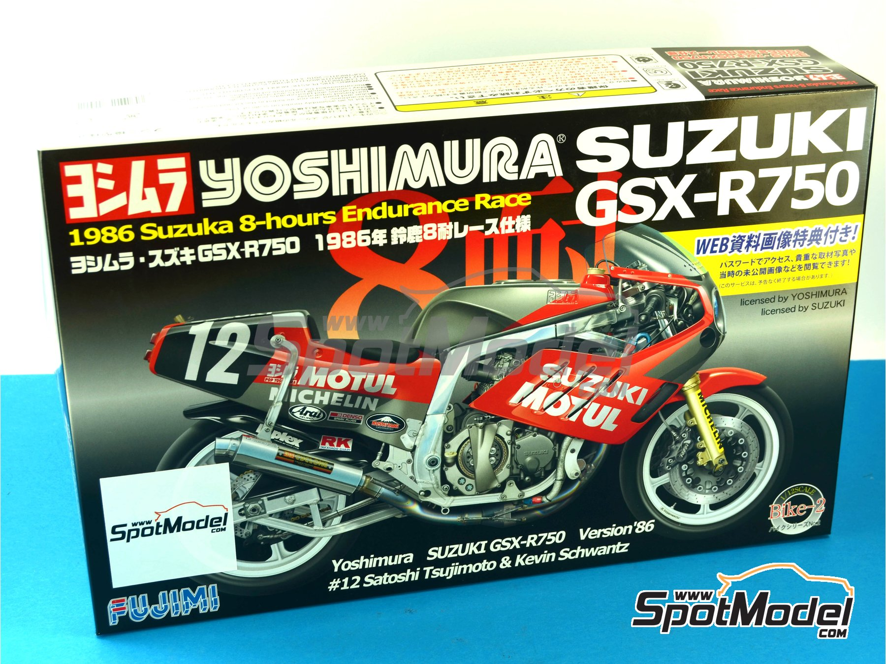 Image 1: Yoshimura Suzuki GSX-R750 Motul - 8 Hours Suzuka Endurance Race 1986 | Model bike kit in 1/12 scale manufactured by Fujimi (ref. FJ141268, also 141268 and 14126)