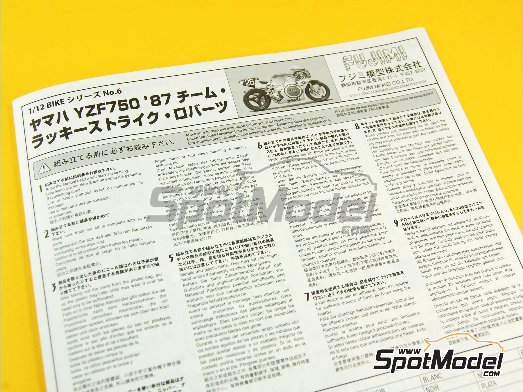 Image 1: Yamaha YZF 750 Lucky Strike - 8 Hours Suzuka Endurance Race 1987 | Model bike kit in 1/12 scale manufactured by Fujimi (ref.FJ141367, also 141367 and 14136)