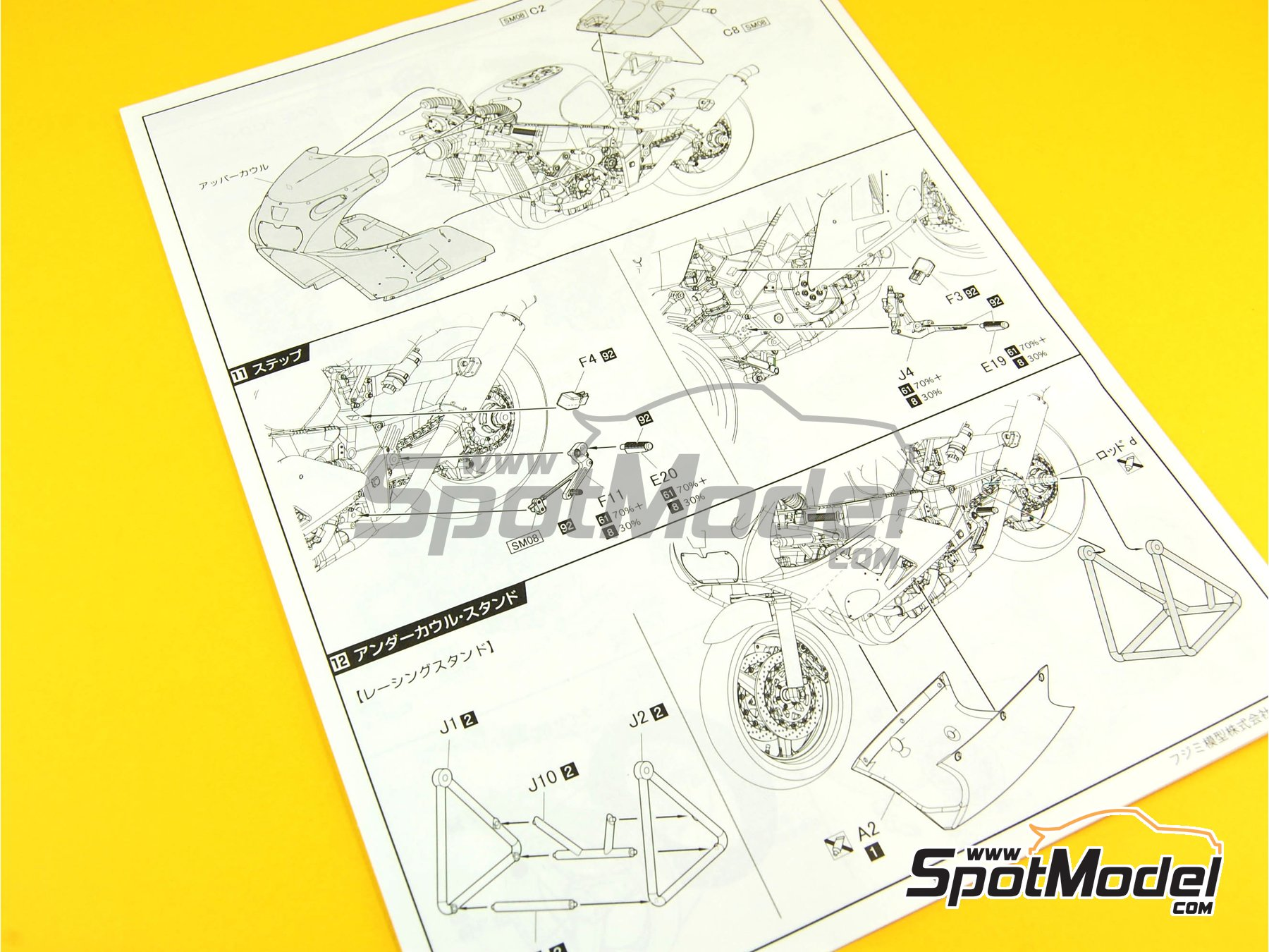 Image 3: Yamaha YZF 750 Lucky Strike - 8 Hours Suzuka Endurance Race 1987 | Model bike kit in 1/12 scale manufactured by Fujimi (ref.FJ141367, also 141367 and 14136)