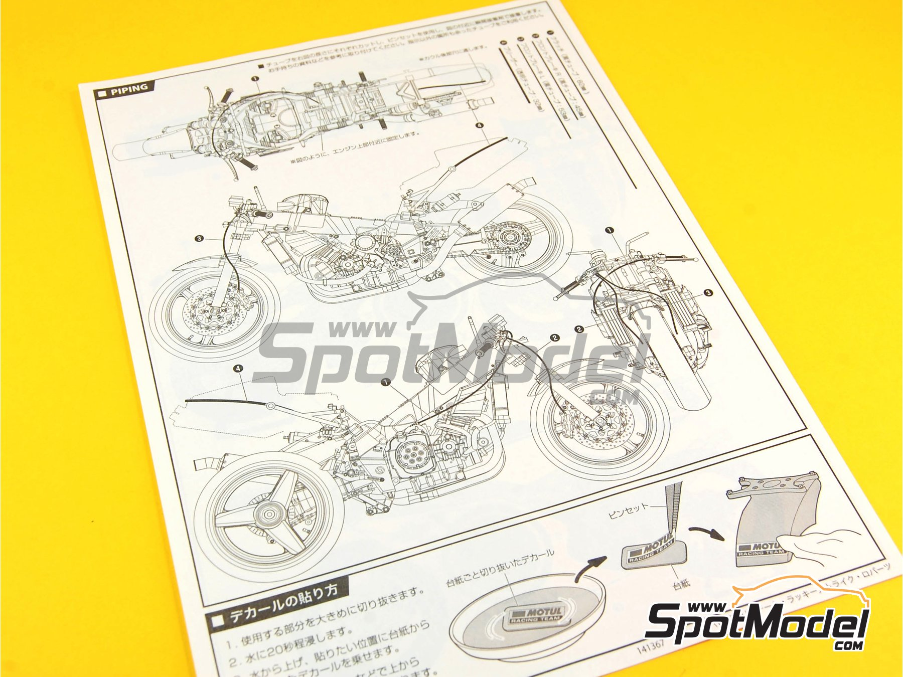 Image 12: Yamaha YZF 750 Lucky Strike - 8 Hours Suzuka Endurance Race 1987 | Model bike kit in 1/12 scale manufactured by Fujimi (ref.FJ141367, also 141367 and 14136)
