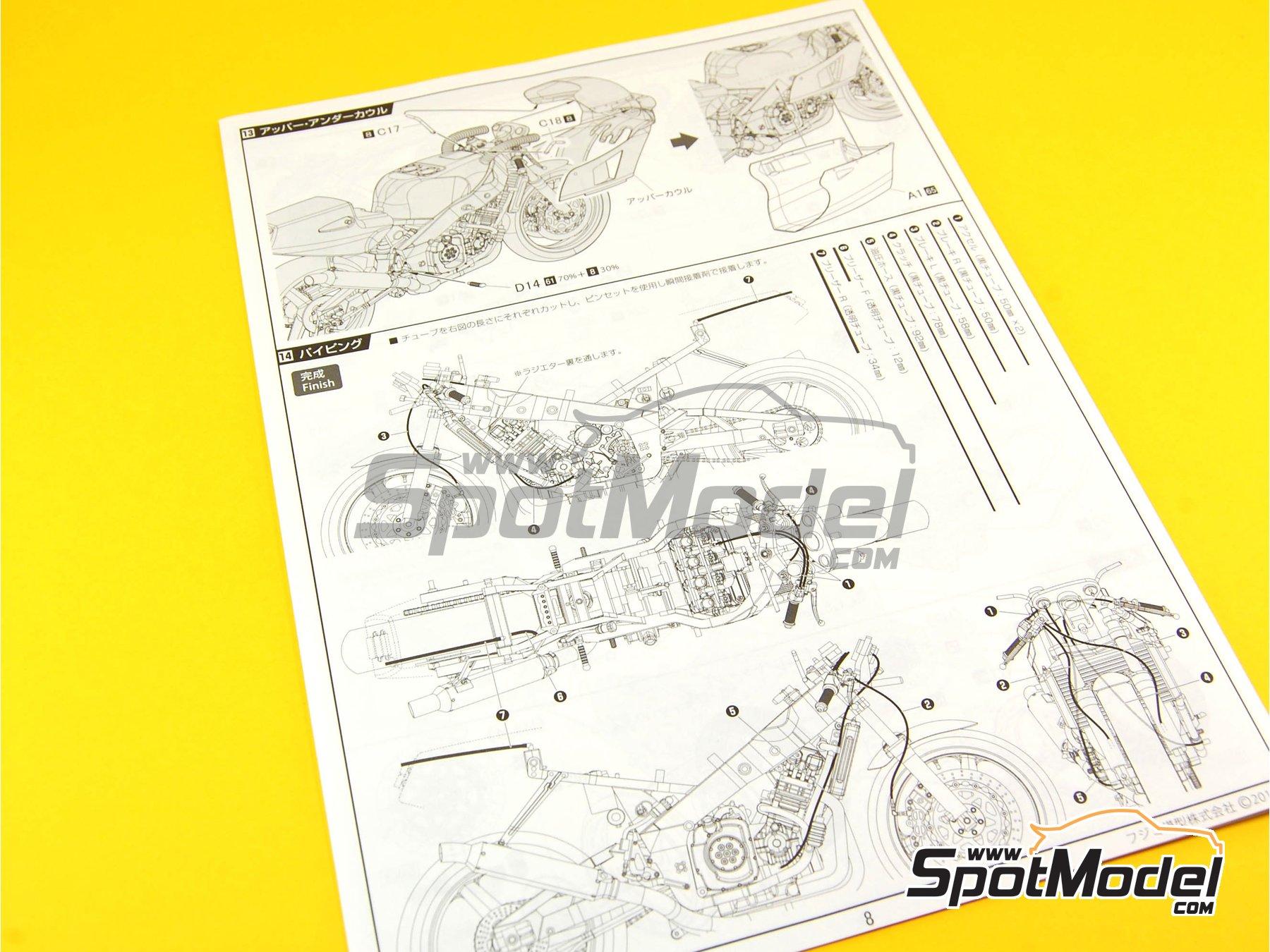 Image 16: Yamaha FZR750 OW74 Sonauto -  1985   Maqueta de moto en escala1/12 fabricado por Fujimi (ref.FJ141428, tambien 141428 y 14142)