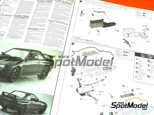 Image 19: Nissan Skyline GT-R R32 | Model car kit in 1/12 scale manufactured by Fujimi (ref. FJ141756, also 141756)