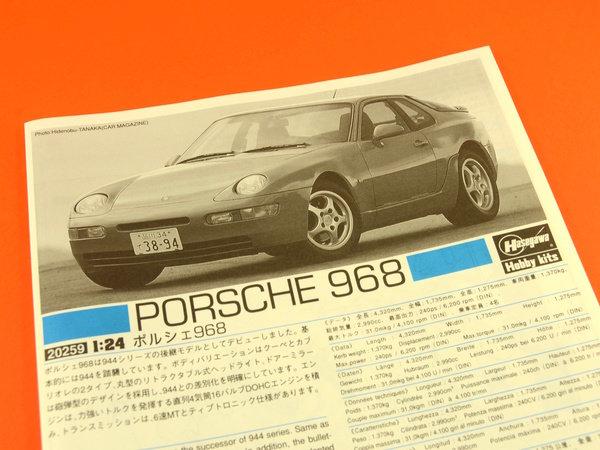 Image 1: Porsche 968 | Maqueta de coche en escala1/24 fabricado por Hasegawa (ref.20259)