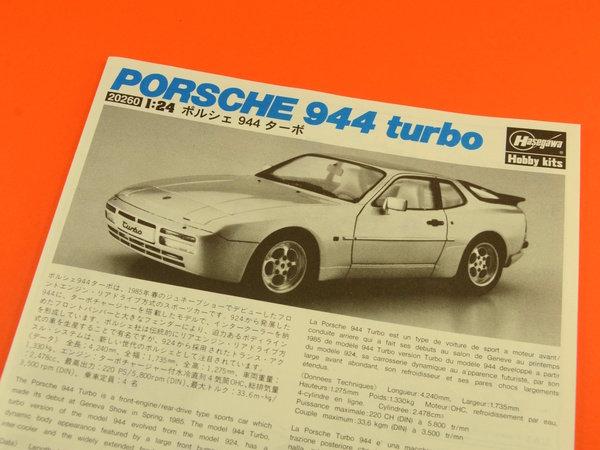 Image 1: Porsche 944 Turbo | Maqueta de coche en escala1/24 fabricado por Hasegawa (ref.20260)