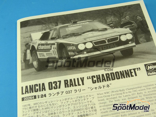 Image 1: Lancia 037 Rally Chardonnet - Tour de Corse 1984 | Model car kit in 1/24 scale manufactured by Hasegawa (ref.20264)