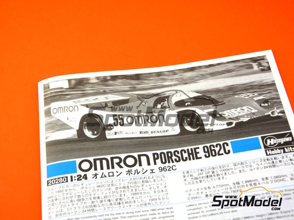 Image 4: Porsche 962C Omron - 1000  kilometers Fuji 1989 | Model car kit in 1/24 scale manufactured by Hasegawa (ref. 20280)