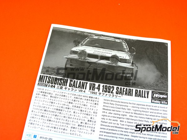 Image 7: Mitsubishi Galant VR-4 Ralli Art - Safari Rally 1992 | Model car kit in 1/24 scale manufactured by Hasegawa (ref. 20307)