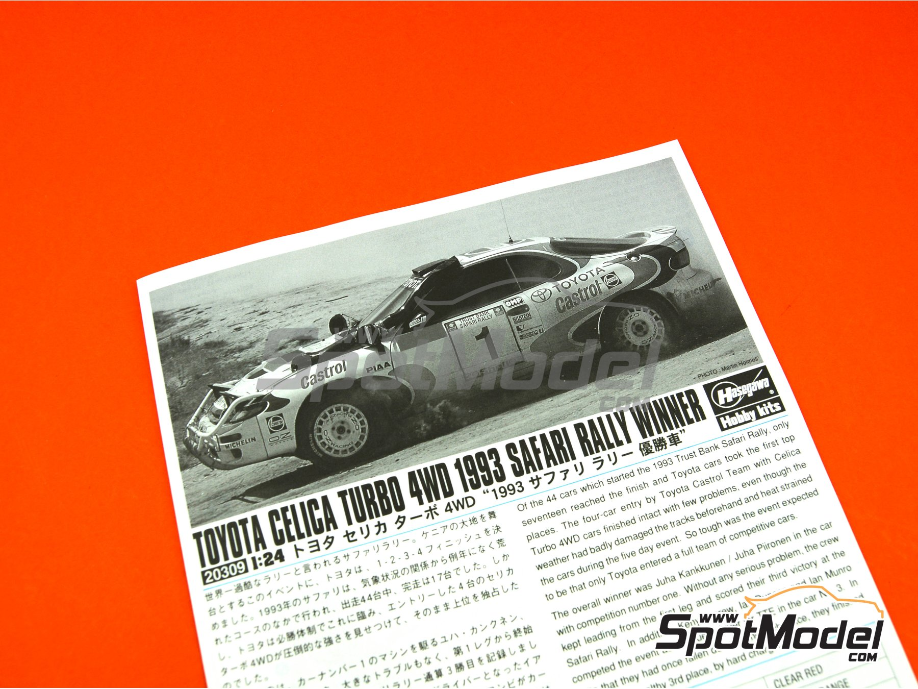 Image 6: Toyota Celica Turbo 4WD Toyota Castrol Team - Safari Rally 1993 | Model car kit in 1/24 scale manufactured by Hasegawa (ref. 20309)