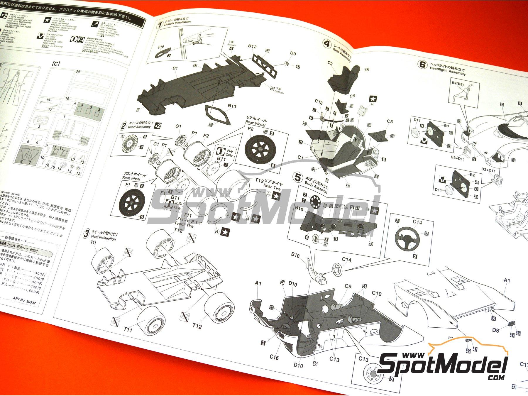 Image 7: Porsche 962C Shell - FIA World Sports-Prototype Championship (WSPC), ADAC Norisring Supercup 1988 | Model car kit in 1/24 scale manufactured by Hasegawa (ref.20337)