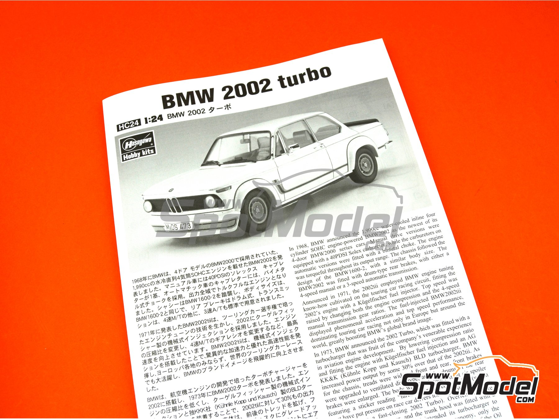 Image 10: BMW 2002 Turbo | Model car kit in 1/24 scale manufactured by Hasegawa (ref. 21124)