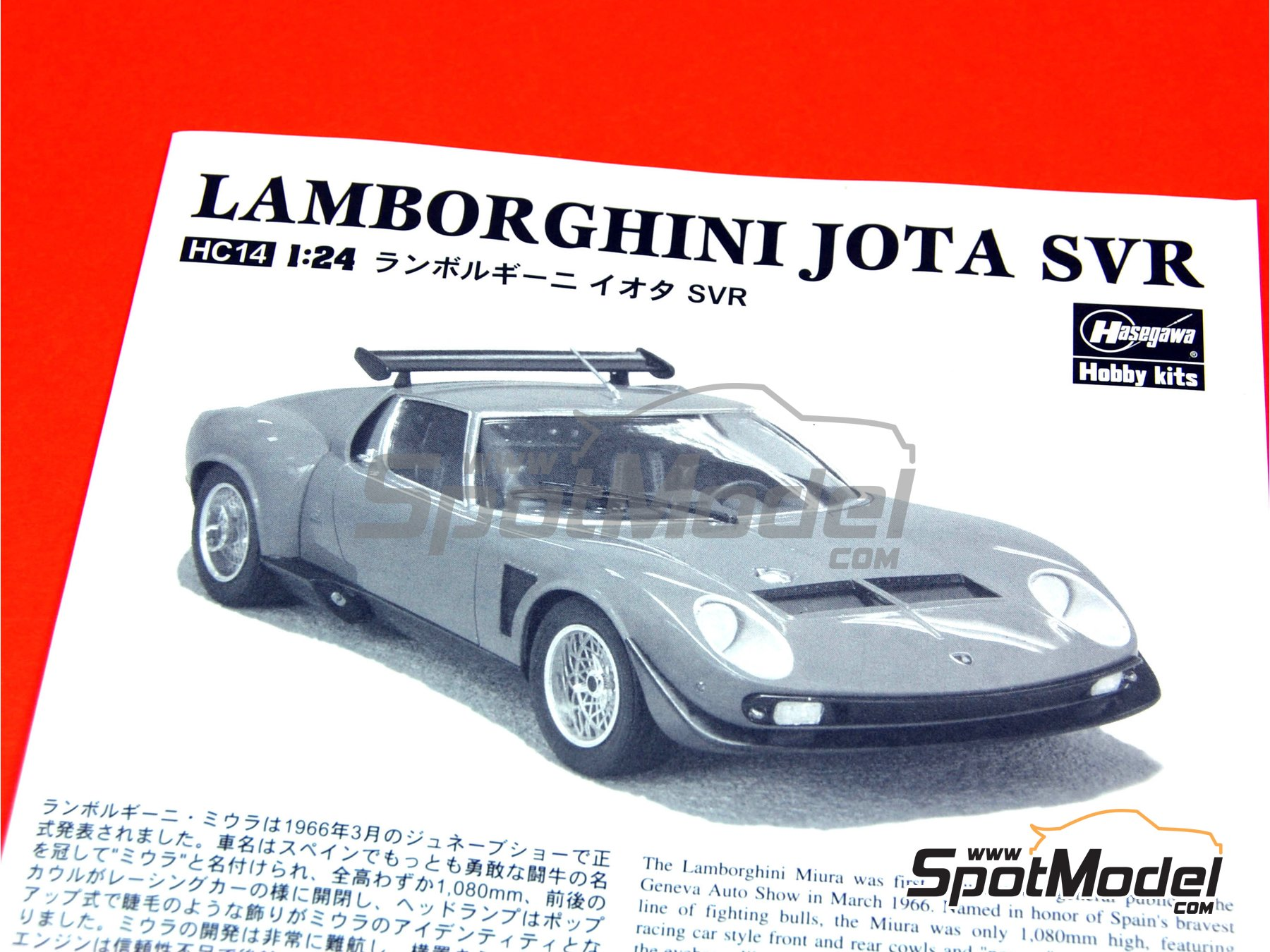 Image 1: Lamborghini Jota SVR -  1975 | Model car kit in 1/24 scale manufactured by Hasegawa (ref. 21214)