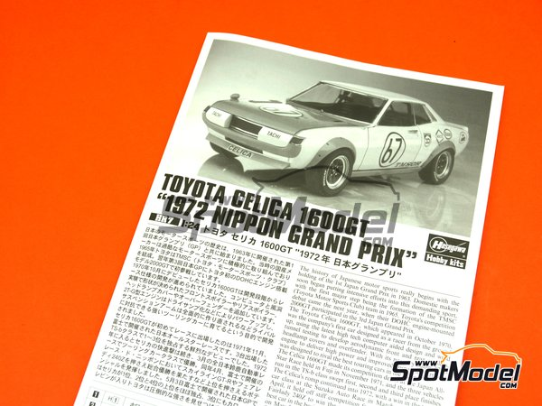 Image 8: Toyota Celica 1600GT - Nippon Grand Prix 1972 | Model car kit in 1/24 scale manufactured by Hasegawa (ref. 21267, also HR7)