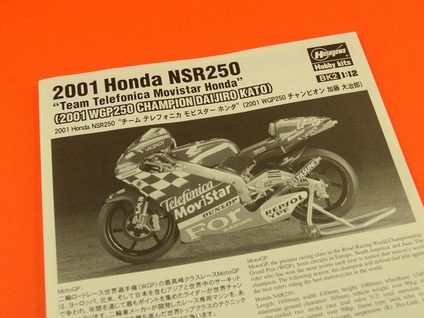 Image 1: Honda NSR250 Telefonica Movistar Repsol - Campeonato del Mundo de Motociclismo 2001 | Maqueta de moto en escala1/12 fabricado por Hasegawa (ref.21502, tambien BK-2)