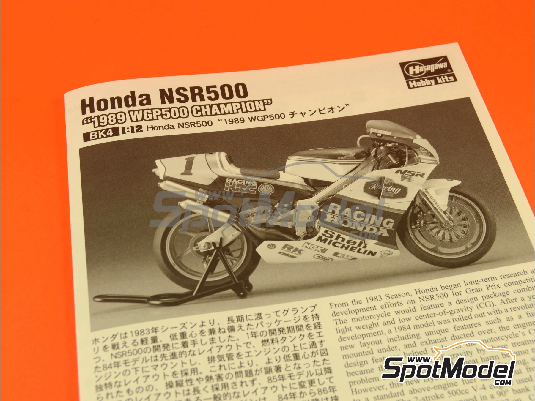 Image 3: Honda NSR500 Rothmans Honda Team - Motorcycle World Championship 1989 | Model bike kit in 1/12 scale manufactured by Hasegawa (ref. 21504, also BK-4)