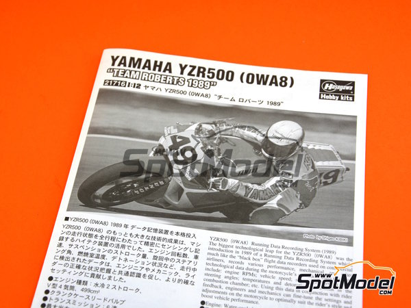 Image 7: Yamaha YZR500 0WA8 Team Roberts - Belgian Grand Prix 1989 | Model bike kit in 1/12 scale manufactured by Hasegawa (ref. 21716)