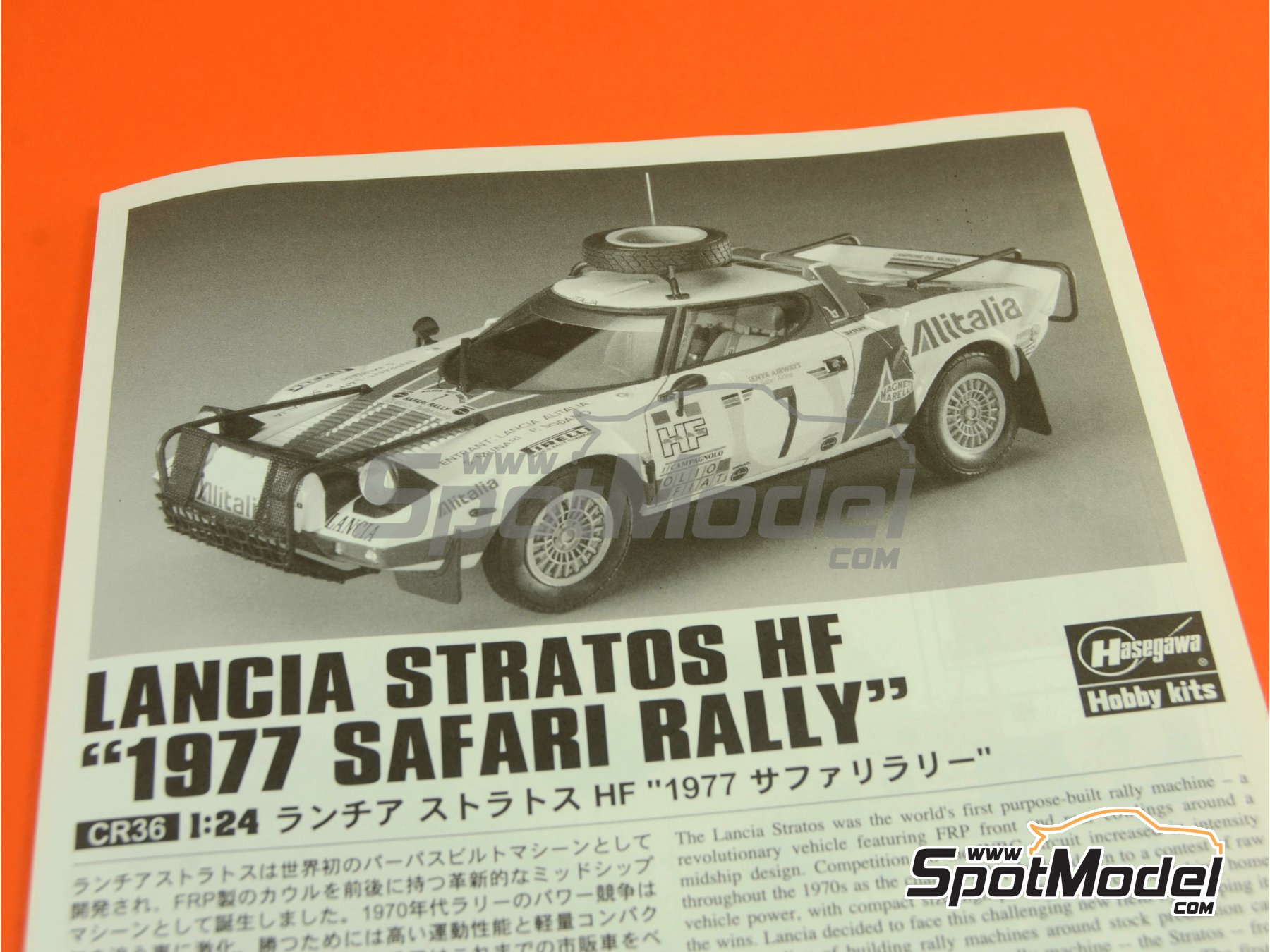 Image 7: Lancia Stratos HF Alitalia - Safari Rally 1977 | Model car kit in 1/24 scale manufactured by Hasegawa (ref. 25036, also CR-36)