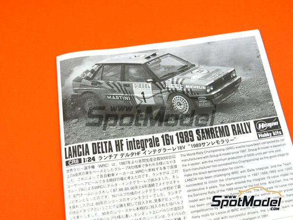 Image 11: Lancia Delta HF Integrale 16v Martini International Racing Team - Sanremo Rally 1989 | Model car kit in 1/24 scale manufactured by Hasegawa (ref.25208)