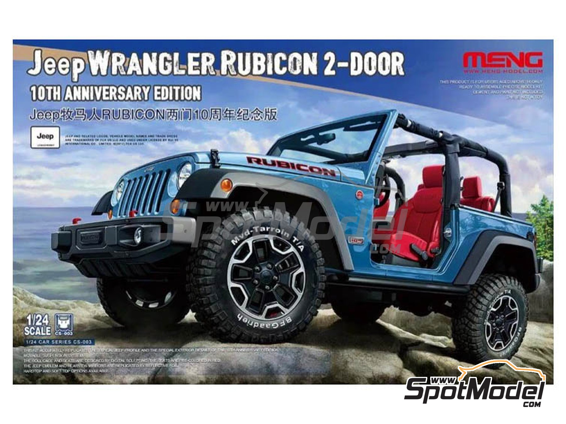 Image 1: Jeep Wrangler Rubicon | Model car kit in 1/24 scale manufactured by Meng Model (ref. CS-003)