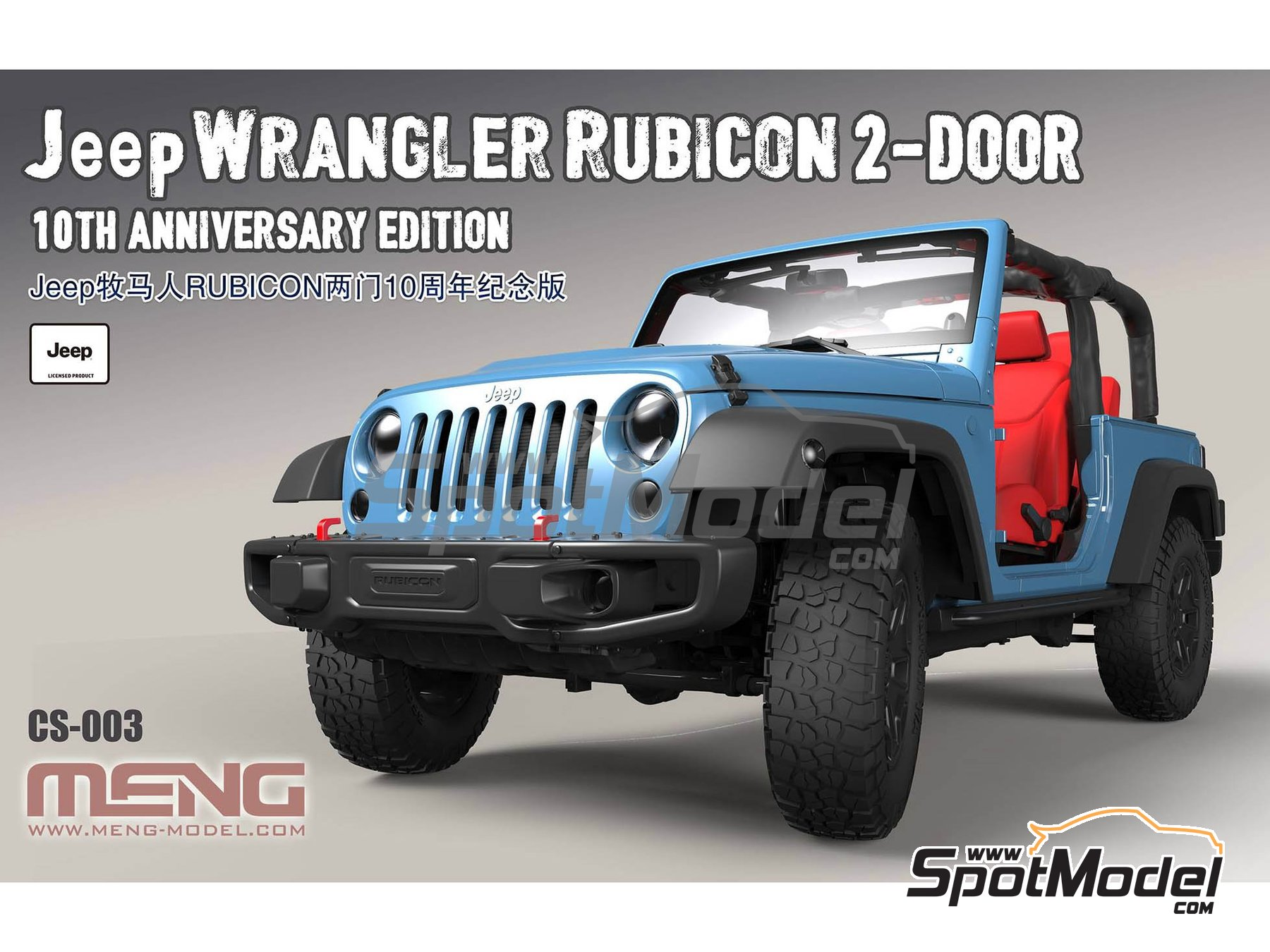 Image 2: Jeep Wrangler Rubicon | Model car kit in 1/24 scale manufactured by Meng Model (ref. CS-003)