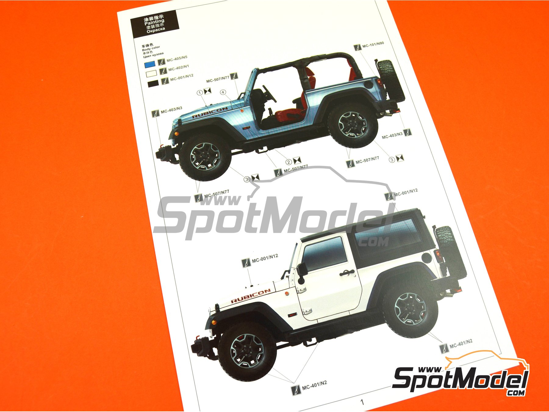 Image 9: Jeep Wrangler Rubicon | Model car kit in 1/24 scale manufactured by Meng Model (ref. CS-003)